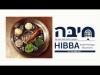 Embedded thumbnail for ליל הסדר, הגדה ופיוטי פסח מעירק